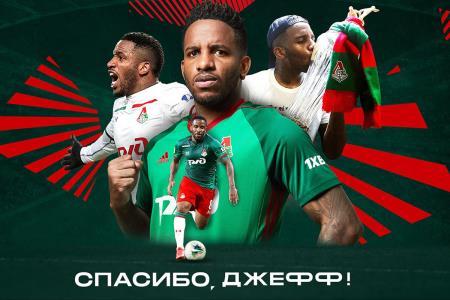 Jefferson Farfán no continuará en el Lokomotiv de Rusia