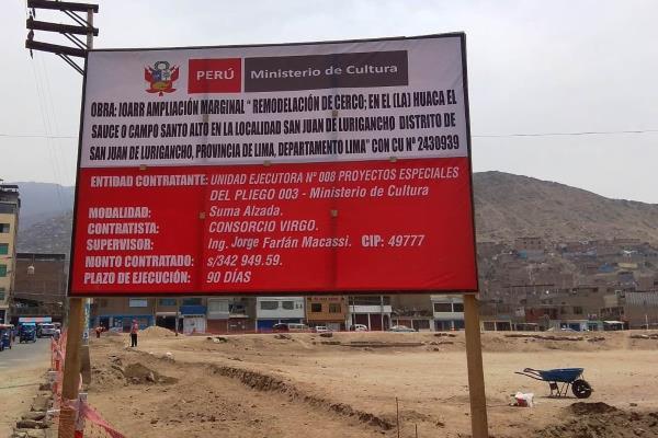 Se instalará cerco perimétrico a sitio arqueológico Santa Rosa de El Sauce